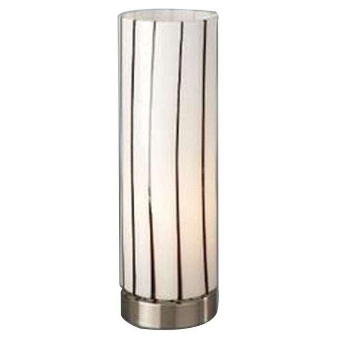 Table-Lamp-Massive-Flame-Black-43135/30/10